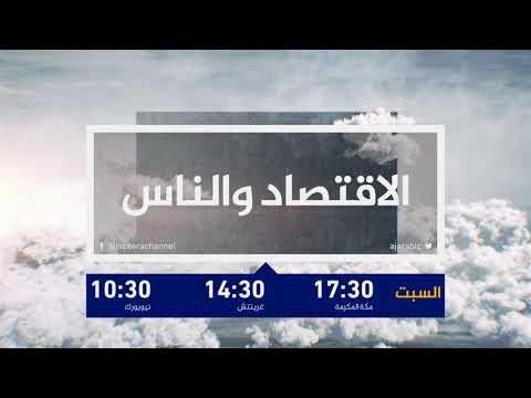 ترويج/ الاقتصاد والناس- المياه الفلسطينية تحت الاحتلال  - 22:21-2017 / 9 / 19