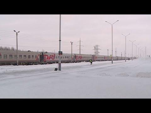 Из-за ремонта на железной дороге отложена продажа билетов из Нижневартовска