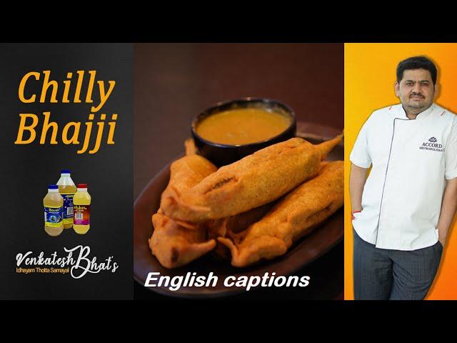 venkatesh bhat makes chilly bajji   how to make chilly bajji   stuffed mirchi bajji    milagai bajji