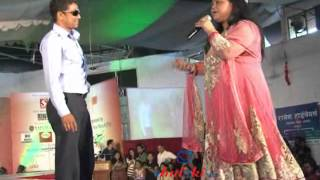 Bharati Singh Presenting At Nepal