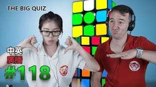 #118 - The Play Along Quiz | Chinglish Podcast