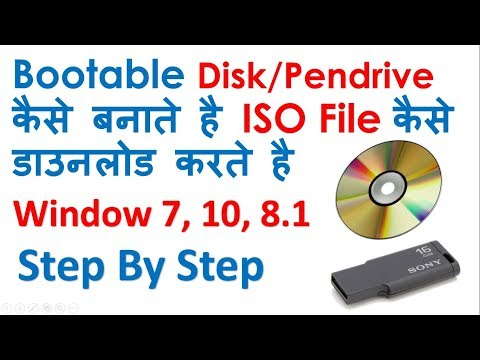 How To Make A Bootable Disk Pendrive/How To Download ISO File