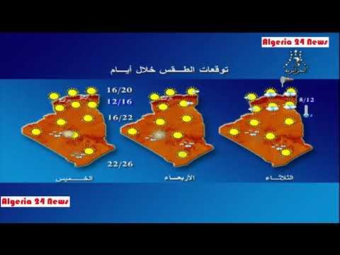 Prévisions météo Algérie pour lundi 11 février 2019