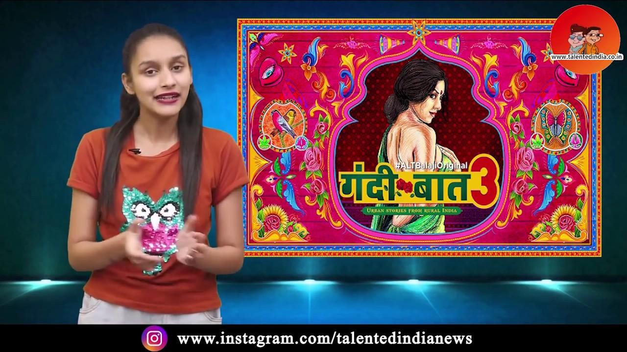 Gandi Baat Season 3 Episode 1 | All Episodes Review | ALT Balaji Web Series  All Episodes