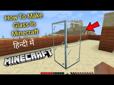 how-to-make-glass-in-minecraft-game-in-2020-||-minecraft-me-glass-kaise-banaye