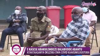 ABASAWO E HOIMA BASOBEDDWA :Omukka gwa Oxygen gubaweddeko