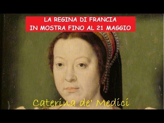 Le cinquecento primavere di Caterina de' Medici