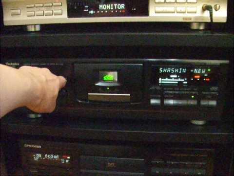 Technics RS-DC8 (Digital Compact Cassette Deck)