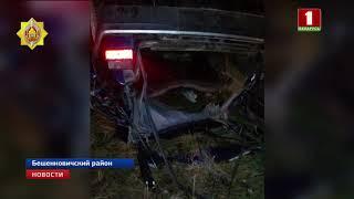 Смертельная авария в Бешенковичском районе