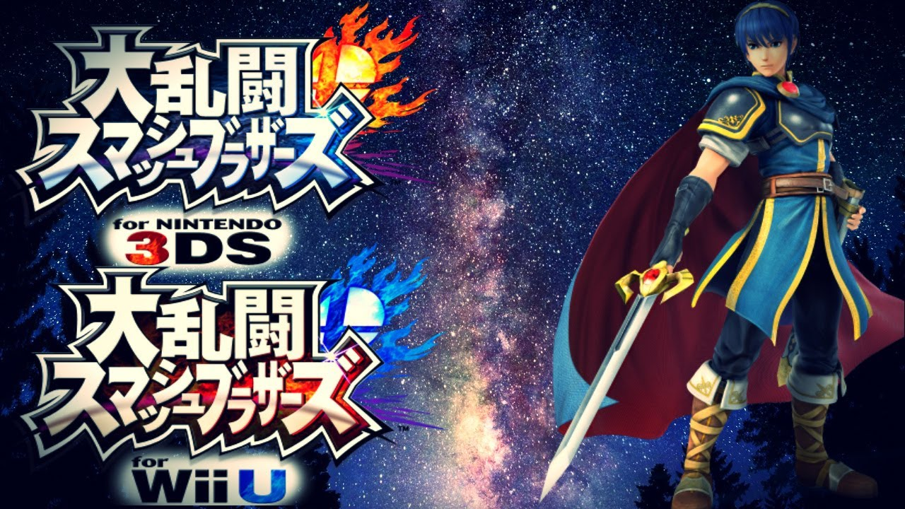 Super Smash Bros 4 Marth Comfirmed