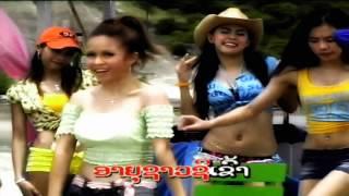 ເພງລາວ - เพลงลาว - Pheng Lao - Lao Song 2015 Sao Sexy ເພັງລາວ