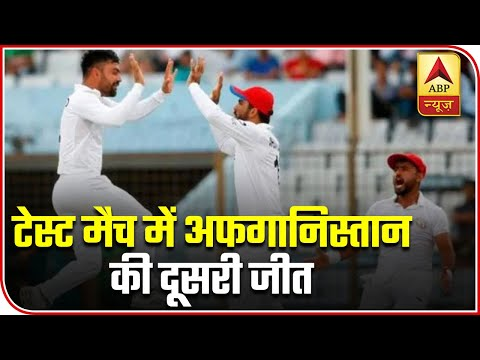 Afghanistan registers historic win against Bangladesh in test match| Sports 100 Seconds