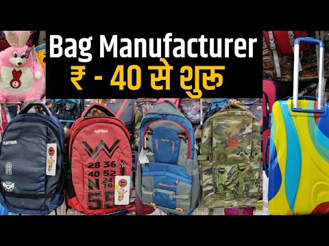 Bags Wholesale Market in Delhi || Bag Manufacturer in Delhi