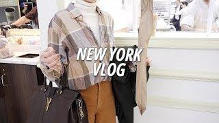 [뉴욕일상 브이로그] 뉴욕기념품으로 좋은 브랜드 추천.…