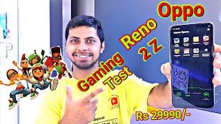 Oppo Reno 2z || Gaming Test In hindi