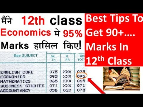 tips better marks Study tips & techniques are changing with 10 study tips to improve your in this way you can better understand the application of the theory and what.