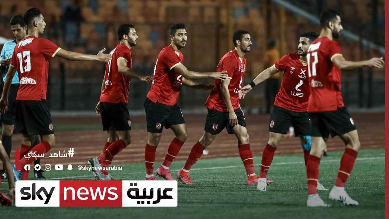 كلاسيكو مصر.. الأهلي يتعملق في ليلة ثنائية شريف   #الرياضة  - نشر قبل 9 ساعة