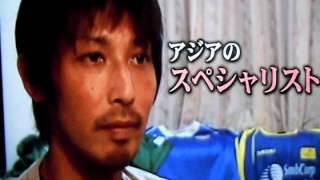 伊藤壇 Ito dan アジアの渡り鳥.wmv 遊佐克美 検索動画 29