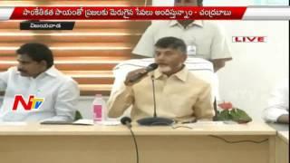 AP CM Chandrababu Press Meet about Security in Krishna Pushkaralu | NTV