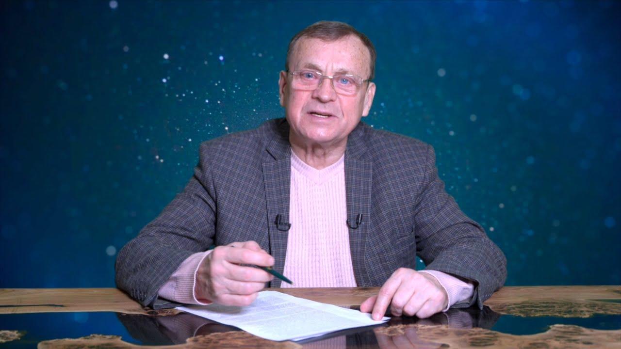 В.А. Ефимов: Управление качеством жизни