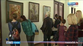В Пензенском художественном училище открылась уникальная выставка