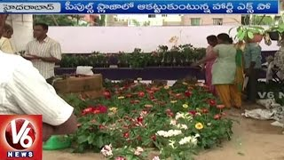 All India Horticulture And Agriculture Expo At People's Plaza In Hyderabad | V6 News