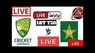 upcoming match  || live match T20 2018||Pakistan Vs Austraila Today Live Streaming Cricket Match