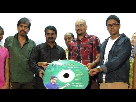 FIRST STEP INTO HIS DREAM - YOUNG COMPOSER RELEASES HIS MUDHAL KANAVE - BEHINDWOODS.COM