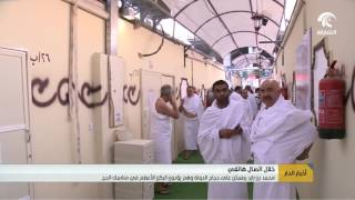 محمد بن زايد يطمئن على حجاج الدولة وهم يؤدون اليوم الركن الأعظم في مناسك الحج