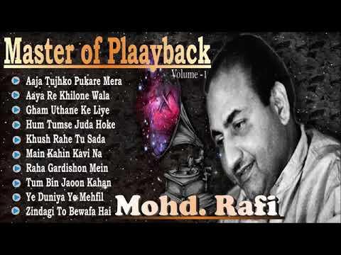 Mohd. Rafi Sad Song Series Volume 1 Old Hindi Songs
