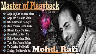 mo-rafi-sad-song-series-volume---1-old-hindi-songs