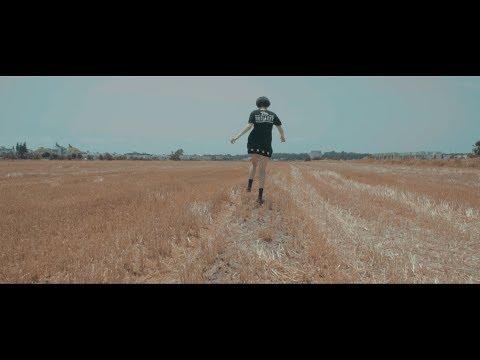 Miğfemiral - Sarma (Official Teaser)