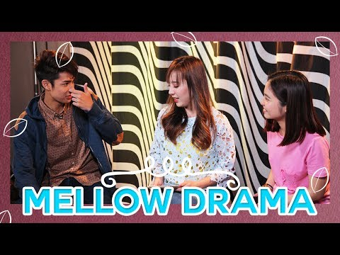 MELLOW DRAMA: When your BFF and BF message each other