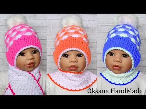 Зимняя шапочка крючком на девочку 1 год