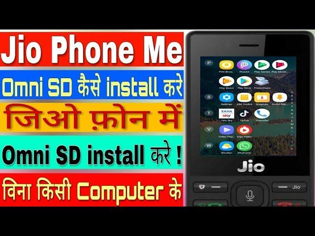 Jio Phone Omnisd Online
