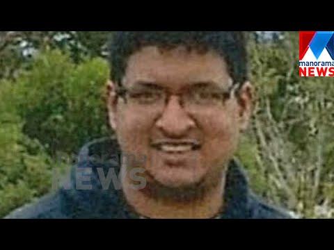 Malayali doctor found dead in Australia    Manorama News