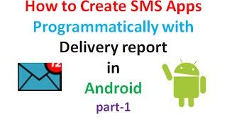 android sms apps tutorial part1   uandblog com