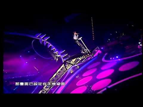 [720pHD] Show Luo 罗志祥 -- Gan Bu Gan 敢不敢 / Nagging 碎碎念 (live Show on Stage)