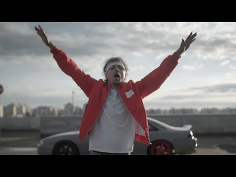 Junky Zice - INTRUNA INTRUNA (feat. Guess Who & Grasu XXL) (Videoclip Oficial)