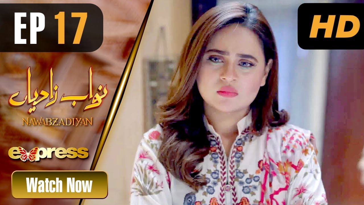 Nawabzadiyan - Episode 17 Express TV Apr 22