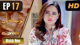 Pakistani Drama | Nawabzadiyan - Episode 17 | Express TV Dramas | Fazyla Lashari, Rizwan Jaffri