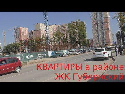 ЖК Скандинавия А101 - Хочешь здесь купить квартиру?из YouTube · Длительность: 22 мин34 с