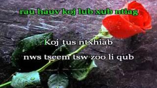 Zinc- Tseem Nco  (karaoke)