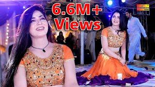 Mehak Malik ! Sir Phiree | New Saraiki Dance Haripur | Shaheen Studio