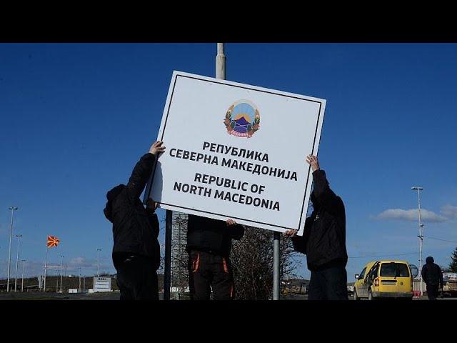 Prespa Anlaşması'nda ilk fiili adım: Sınıra Kuzey Makedonya tabelaları asıldı