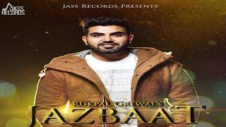 Jazbaat Rukpal Grewal Mp3 Song Download