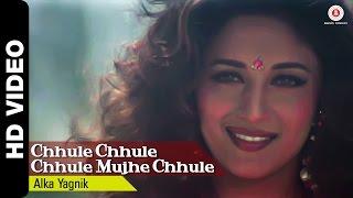 Choole Choole Full Video | Mahaanta (1997) | Sanjay Dutt, Madhuri Dixit | Mohammed Aziz,Alka Yagnik
