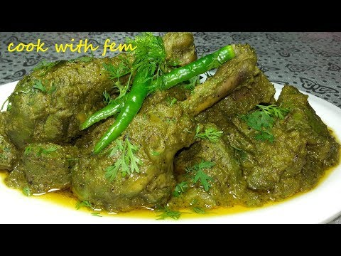 Hyderabadi Green Chicken - Made During Marriages and Functio