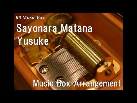 Sayonara Matana/Yusuke [Music Box]