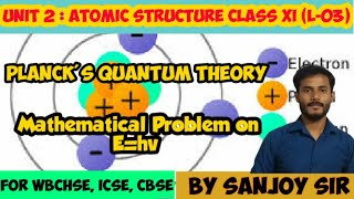 11th | ATOMIC STRUCTURE | L-3 |PLANCK'S QUANTUM THEORY & Mathematical Problem on E=hv for NEET IIT